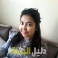 فريدة من أبو ظبي دليل أرقام البنات و النساء المطلقات
