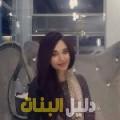 شادة من القاهرة دليل أرقام البنات و النساء المطلقات