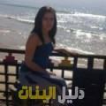لطيفة من حلب دليل أرقام البنات و النساء المطلقات