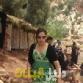 شريفة من دمشق أرقام بنات للزواج