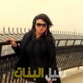 حلوة من قرية عالي أرقام بنات للزواج