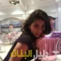 شهرزاد من أبو ظبي أرقام بنات للزواج