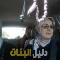 فاطمة الزهراء من محافظة طوباس أرقام بنات للزواج