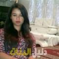 رحاب من أبو ظبي أرقام بنات للزواج