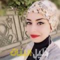 رميسة من القاهرة دليل أرقام البنات و النساء المطلقات