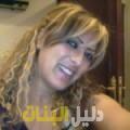 رانة من القاهرة أرقام بنات للزواج