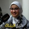 سعدية من أبو ظبي أرقام بنات للزواج