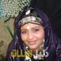 سورية من الرفاع الغربي أرقام بنات للزواج