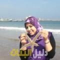 جميلة من دمشق أرقام بنات للزواج
