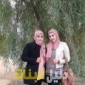 فرح من محافظة سلفيت أرقام بنات للزواج