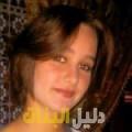 دنيا من أبو ظبي أرقام بنات للزواج
