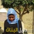 نوال من القاهرة أرقام بنات للزواج