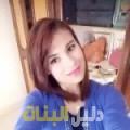 زهور من محافظة سلفيت أرقام بنات للزواج
