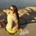 غادة من دمشق أرقام بنات للزواج