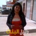 وئام من بنغازي أرقام بنات للزواج