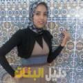 سوسن من حلب أرقام بنات للزواج