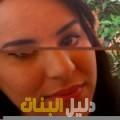 إشراف من القاهرة أرقام بنات للزواج