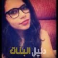 ابتسام من القاهرة أرقام بنات للزواج