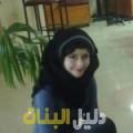 صوفي من ولاد تارس أرقام بنات للزواج
