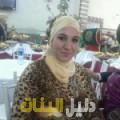 بتول من دمشق أرقام بنات للزواج