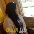 إشراق من حلب أرقام بنات للزواج