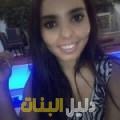 فاتي من القاهرة أرقام بنات للزواج
