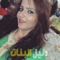 فدوى من محافظة طوباس أرقام بنات للزواج