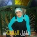 سعيدة من أبو ظبي أرقام بنات للزواج