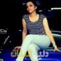 رجاء من أبو ظبي دليل أرقام البنات و النساء المطلقات