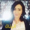 شيماء من قرية عالي أرقام بنات للزواج