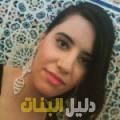 ريم من محافظة طوباس أرقام بنات للزواج