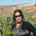 ثورية من دمشق أرقام بنات للزواج