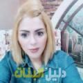 مديحة من القاهرة أرقام بنات للزواج