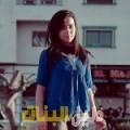 سيلينة من ولاد تارس أرقام بنات للزواج