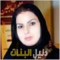 سماح من محافظة سلفيت أرقام بنات للزواج