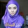 ربيعة من دمشق أرقام بنات للزواج