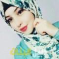 جوهرة من القاهرة دليل أرقام البنات و النساء المطلقات