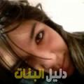 وفية من القاهرة أرقام بنات للزواج