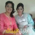 فاطمة الزهراء من الرفاع الغربي أرقام بنات للزواج