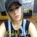 عالية من حلب أرقام بنات للزواج
