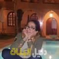 نور هان من الحصن دليل أرقام البنات و النساء المطلقات