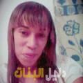 سناء من محافظة طوباس أرقام بنات للزواج