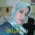 إحسان من القاهرة أرقام بنات للزواج