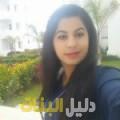يسرى من بنغازي أرقام بنات للزواج