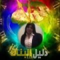 جنان من قرية عالي دليل أرقام البنات و النساء المطلقات