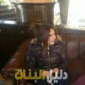 شهرزاد من حلب أرقام بنات للزواج