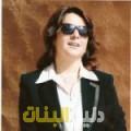 سرور من أبو ظبي أرقام بنات للزواج