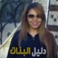 زهور من القاهرة دليل أرقام البنات و النساء المطلقات