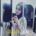 أمنية من القاهرة أرقام بنات للزواج