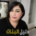 سيلة من حلب أرقام بنات للزواج